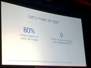 スマホアプリの利用について
