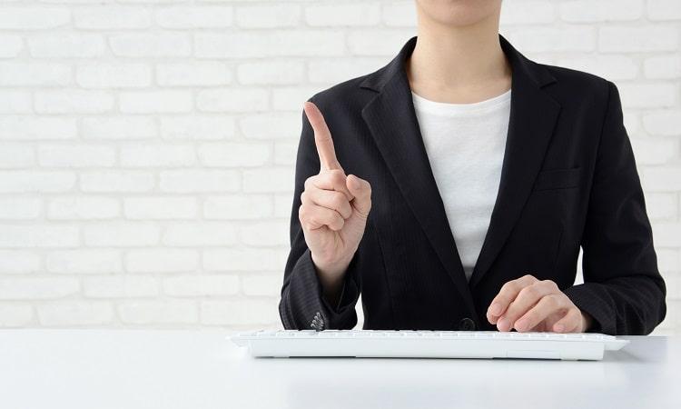 SEO効果を高める要約文の書き方とは?