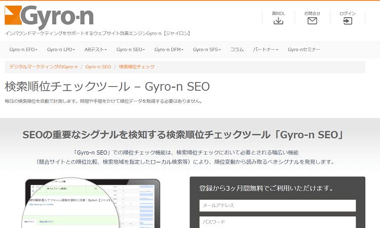 Gyro-n SEO