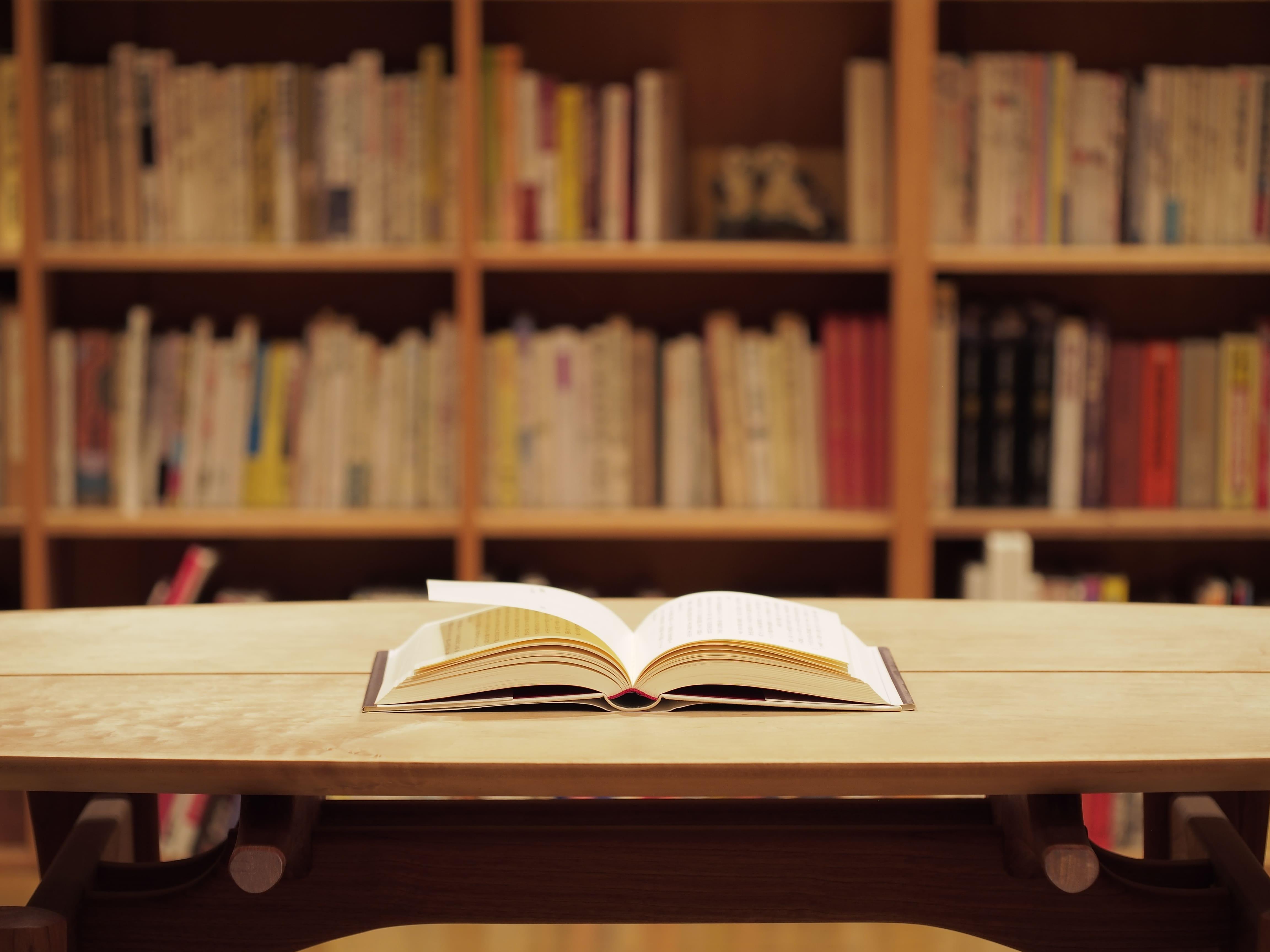 【2020年最新版】SEOを学べる本8選!初心者から上級者まで