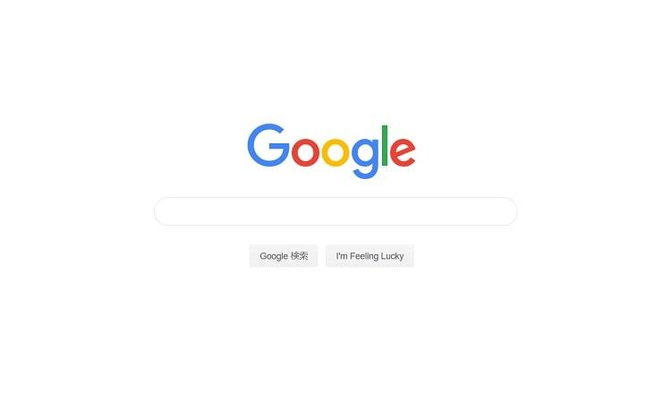 検索エンジン誕生