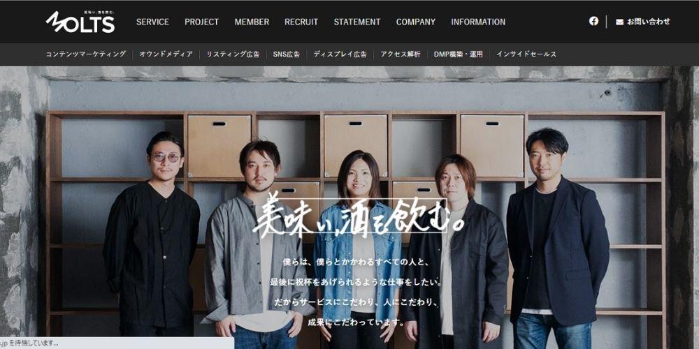 MOLTSのホームページ画面