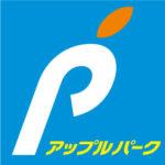 株式会社アップルパークのロゴ